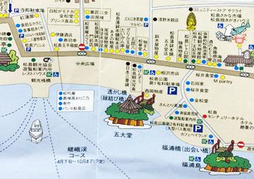 地図でーす