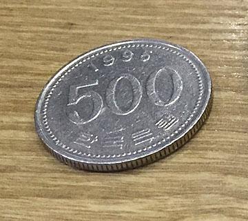 500円玉だー