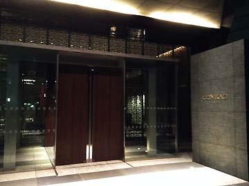 凄いホテルでした